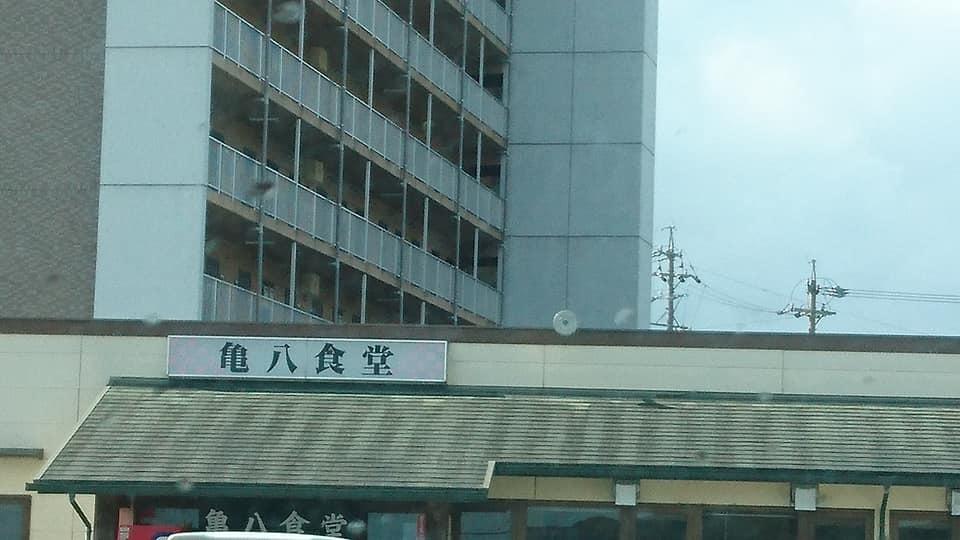 亀山市のグルメ。みそ焼きうどん!美味しい!_f0373339_12384268.jpg