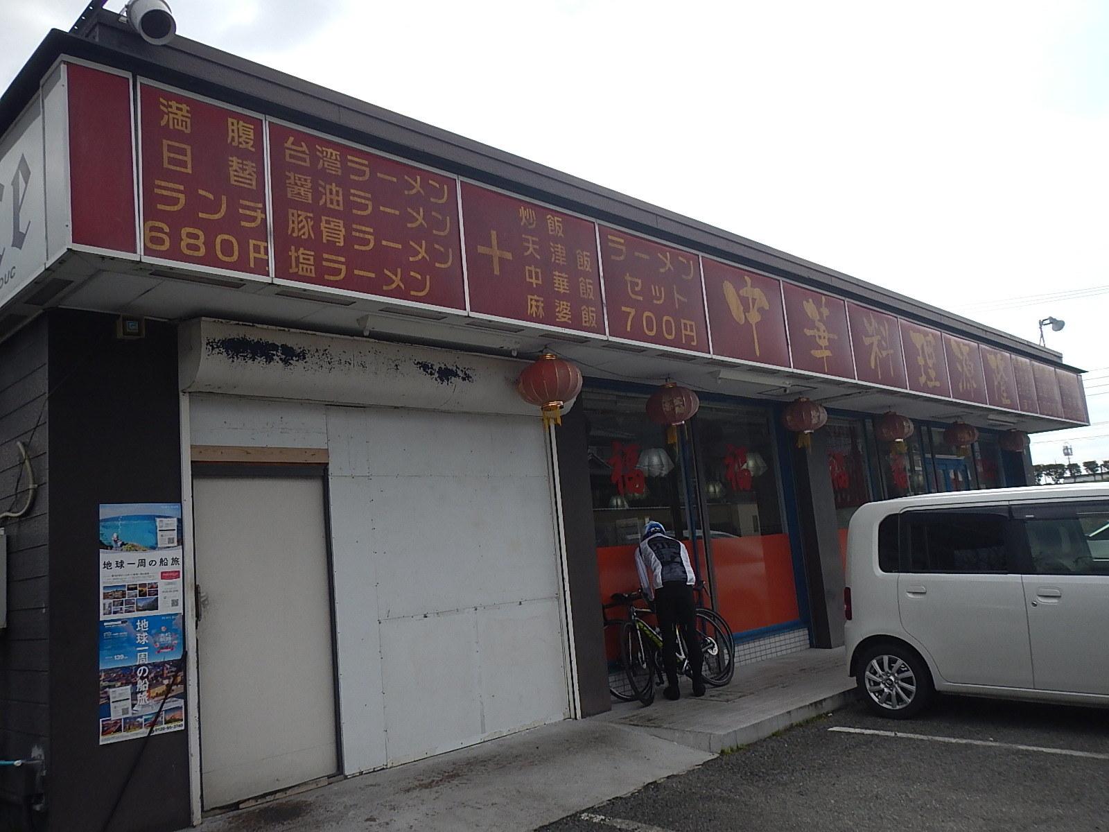 サイクリング日記①_a0386742_09150422.jpg