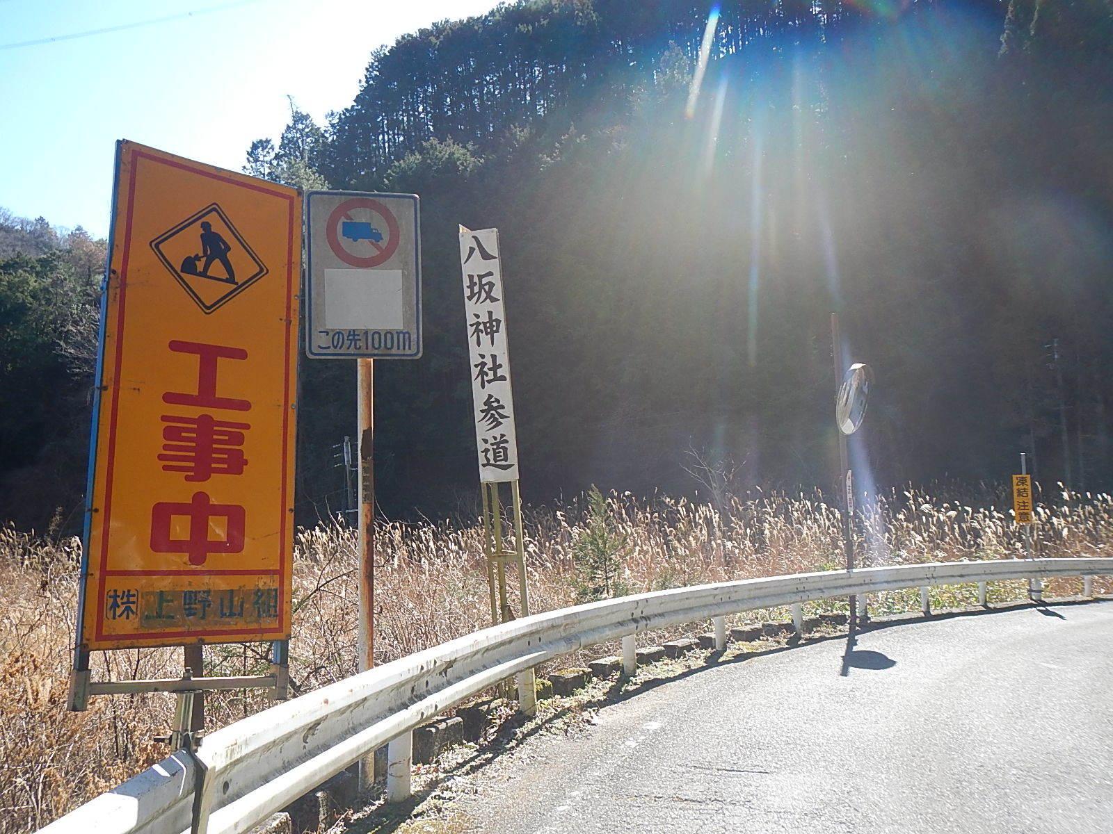 サイクリング日記②_a0386742_14150211.jpg