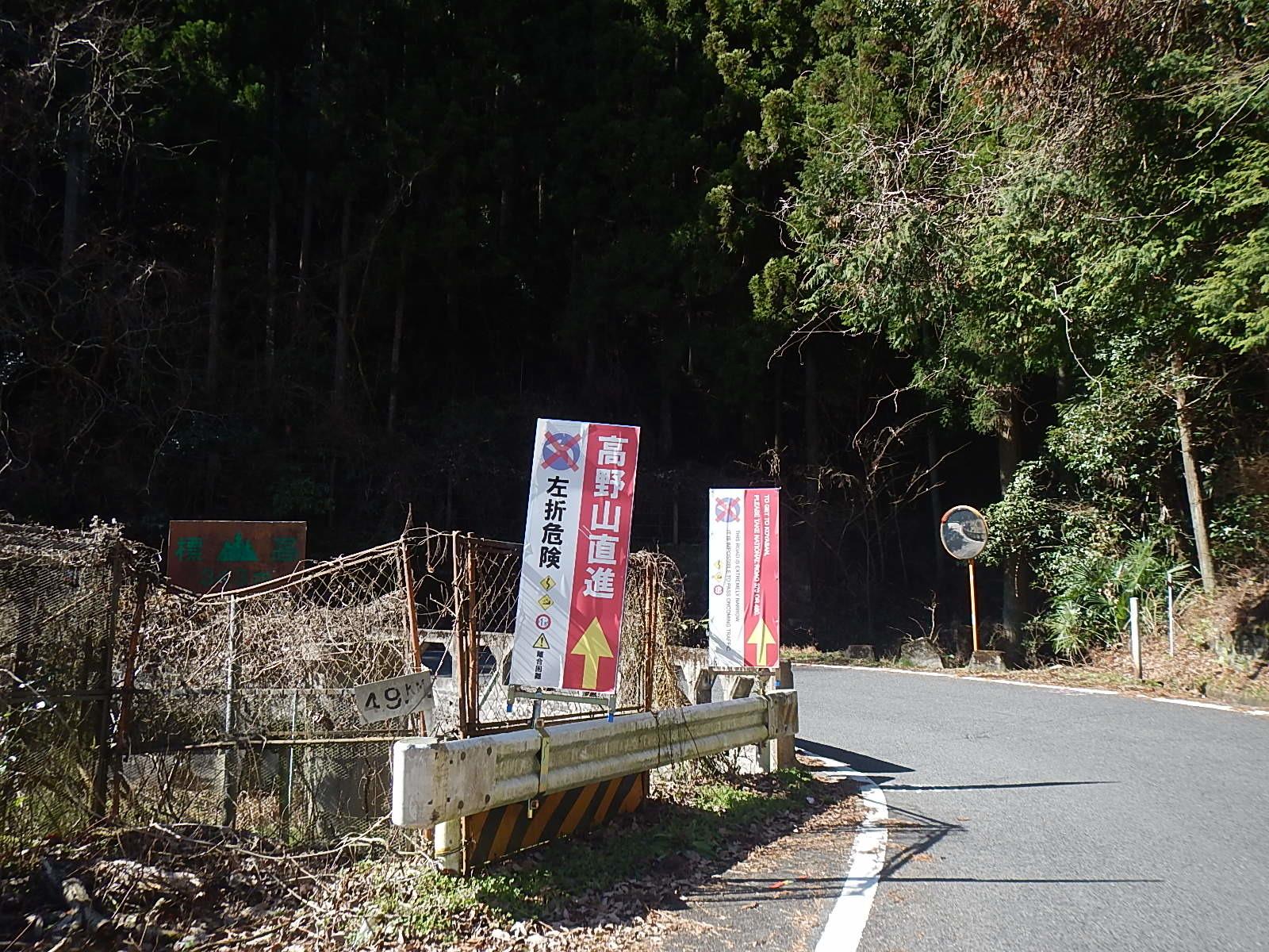 サイクリング日記②_a0386742_14150575.jpg