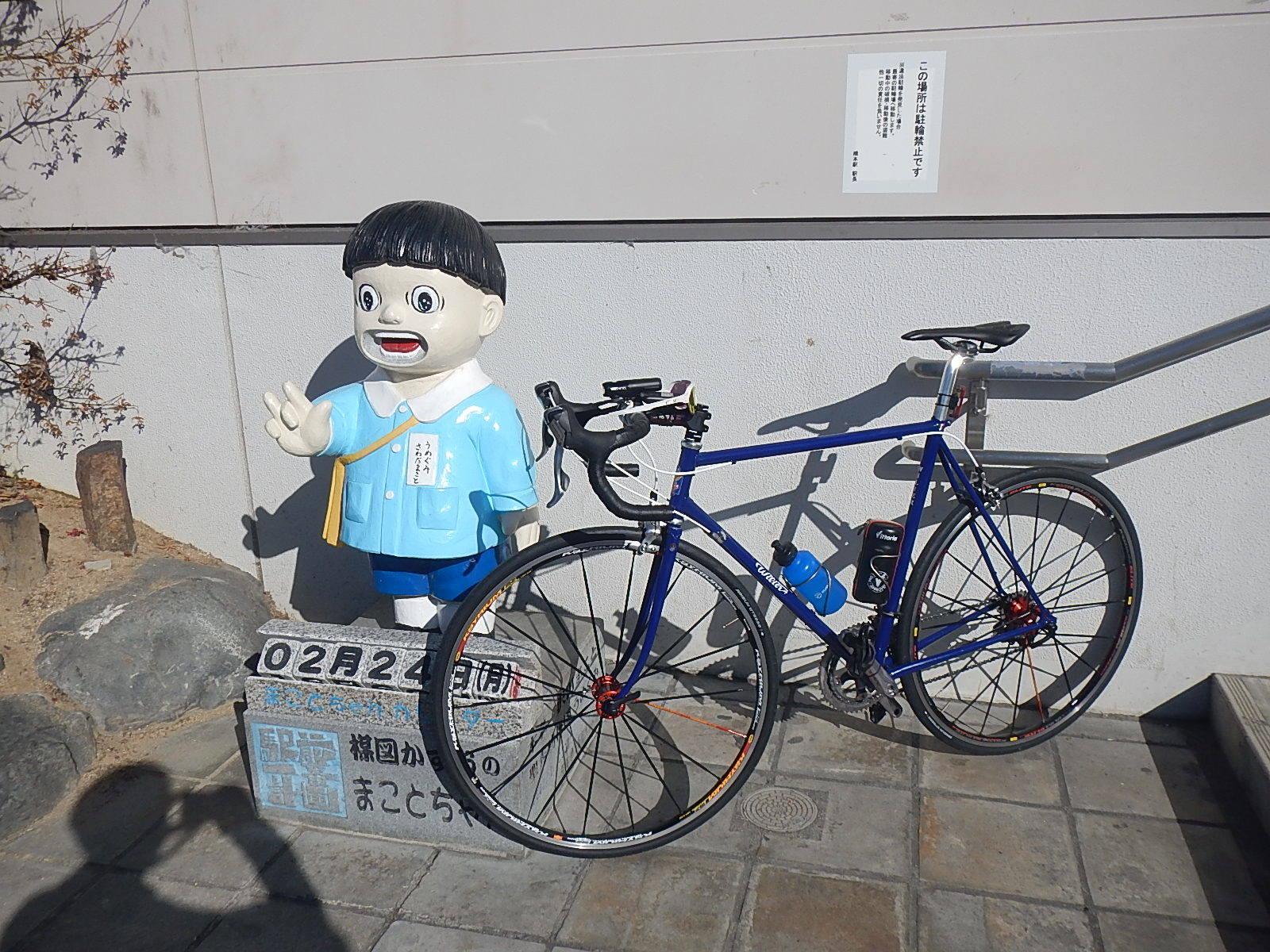 サイクリング日記②_a0386742_14151385.jpg