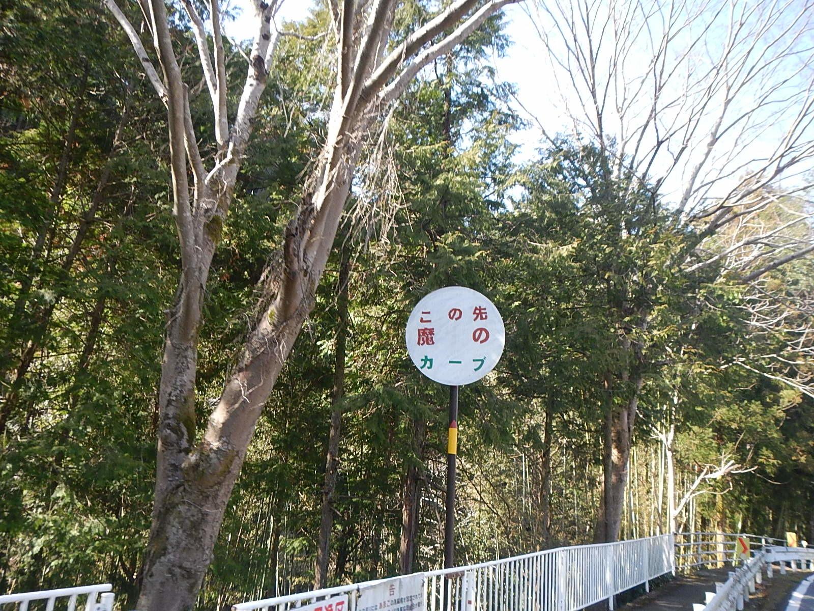 サイクリング日記②_a0386742_14344335.jpg