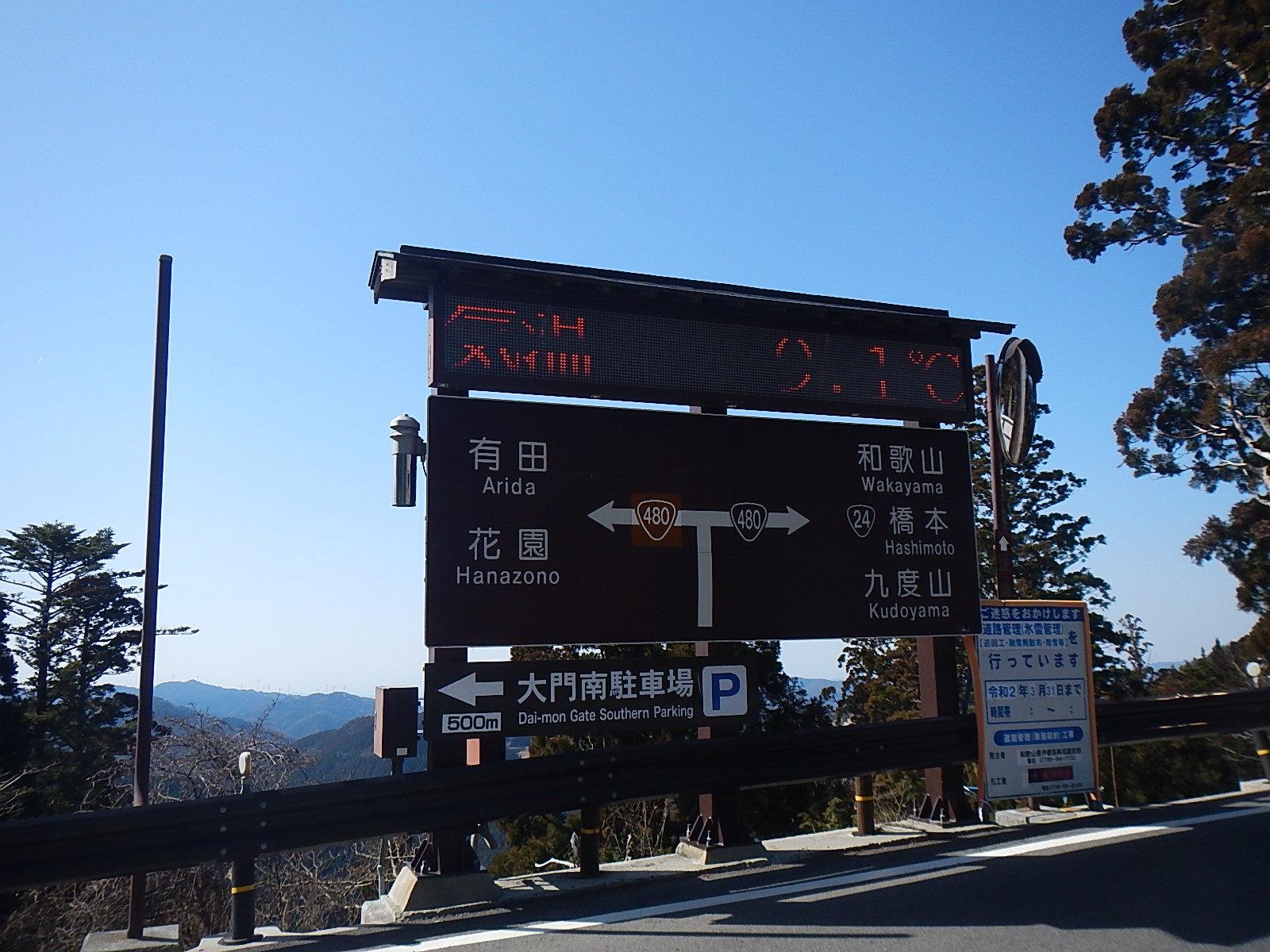 サイクリング日記②_a0386742_14344896.jpg