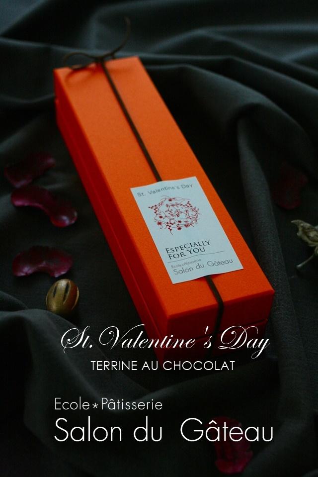 Valentine\'s Lesson 2020 お楽しみコースレポ_c0193245_22054646.jpg