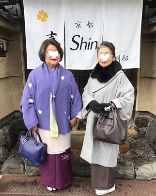 新年会・東京からのお友達同士のお客様・その1。_f0181251_17225089.jpg