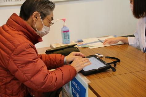 中央病院でAI問診の運用を始めました_f0237658_15442825.jpg