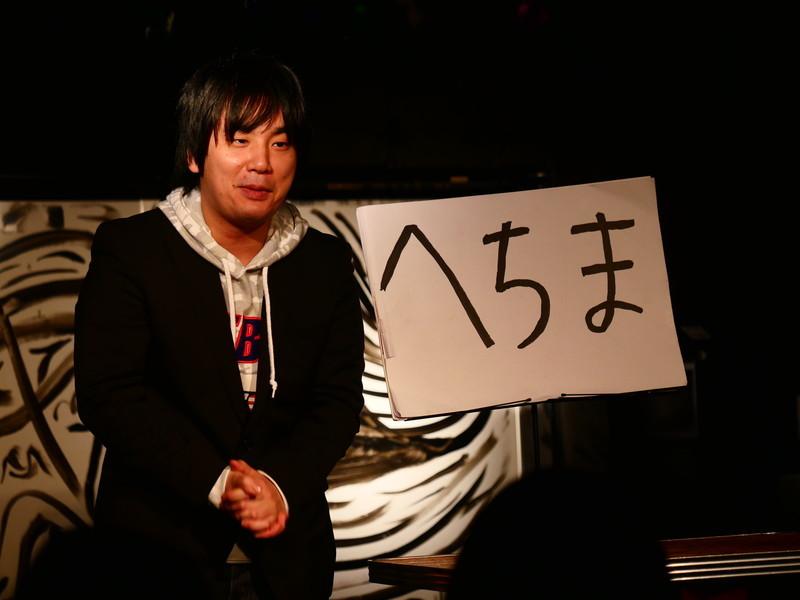 第184回浜松窓枠お笑いライブ    2020/1/24_d0079764_16292313.jpg
