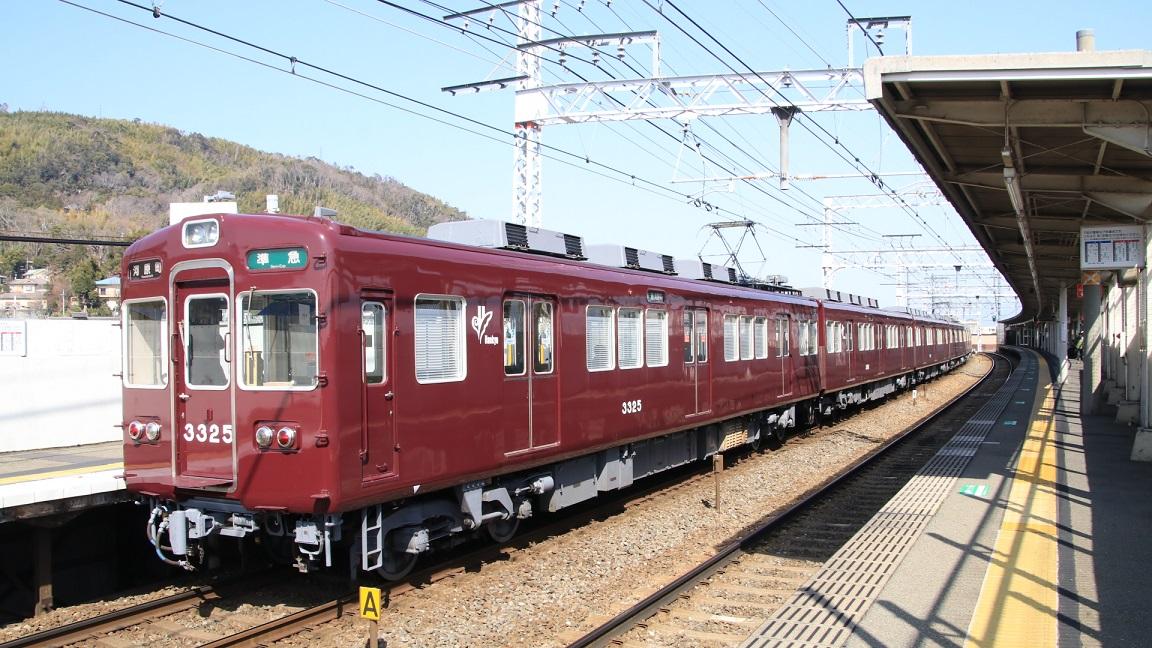 阪急大山崎駅で3300系を撮影する_d0202264_8144892.jpg