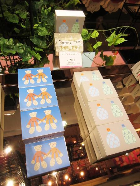Tartine(タルティン)東武百貨店 池袋店_c0152767_21445454.jpg