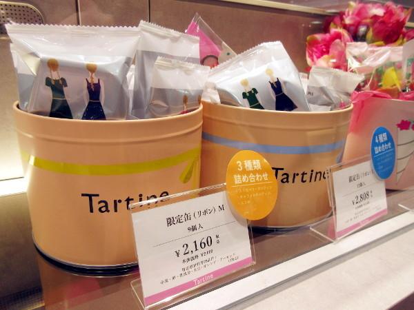 Tartine(タルティン)東武百貨店 池袋店_c0152767_21580476.jpg