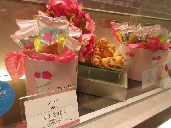 Tartine(タルティン)東武百貨店 池袋店_c0152767_22130028.jpg
