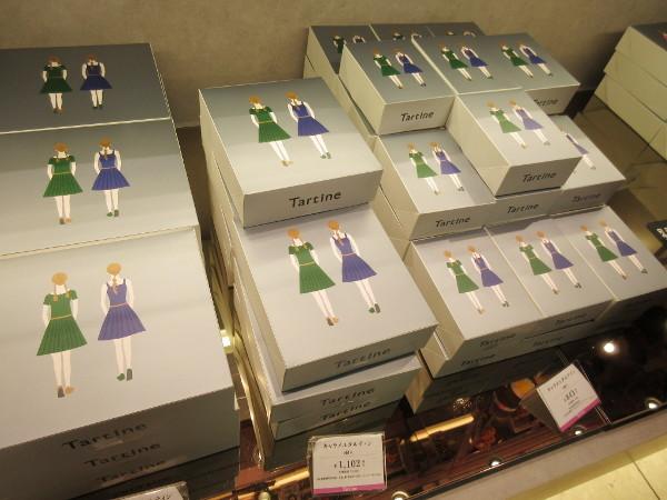 Tartine(タルティン)東武百貨店 池袋店_c0152767_22175356.jpg