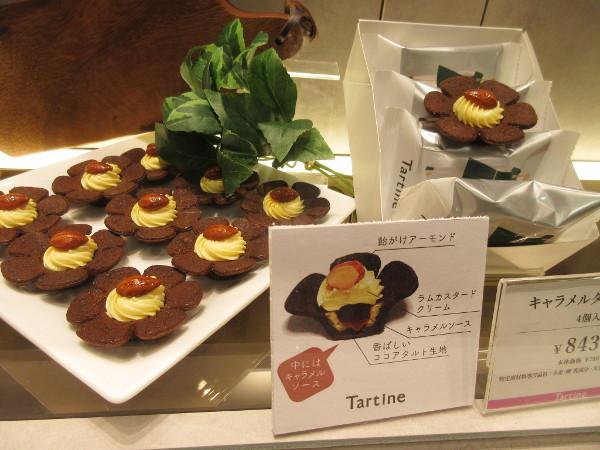 Tartine(タルティン)東武百貨店 池袋店_c0152767_22193890.jpg