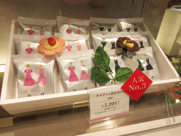 Tartine(タルティン)東武百貨店 池袋店_c0152767_22285358.jpg
