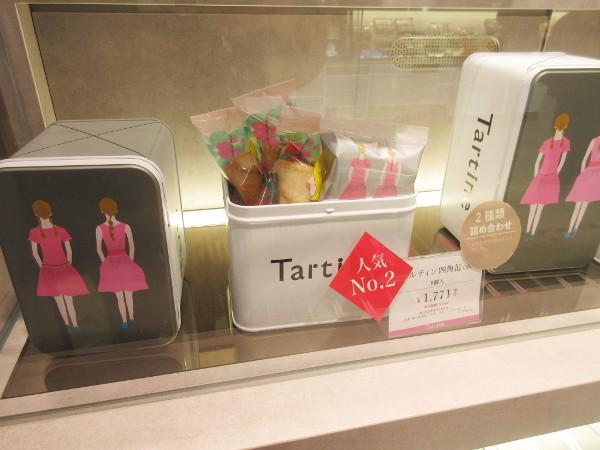 Tartine(タルティン)東武百貨店 池袋店_c0152767_22463809.jpg