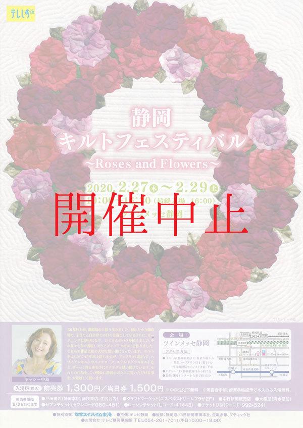 イベント情報 神戸_c0121969_21261216.jpg