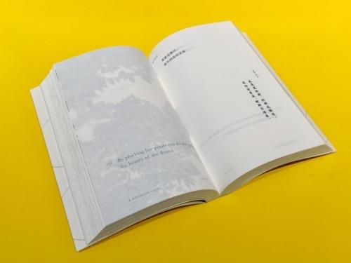 世界のブックデザイン 2018-19_b0141474_00040074.jpg