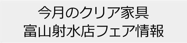 カリモク家具の納品実例  〜ソファZU46(ブラックベリー)〜_d0224984_17421437.jpg