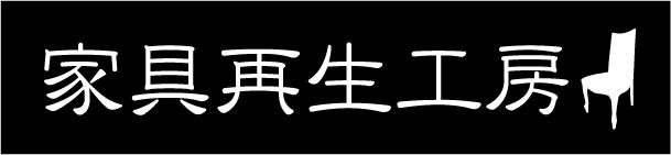 カリモク家具の納品実例  〜ソファZU46(ブラックベリー)〜_d0224984_17422534.jpg