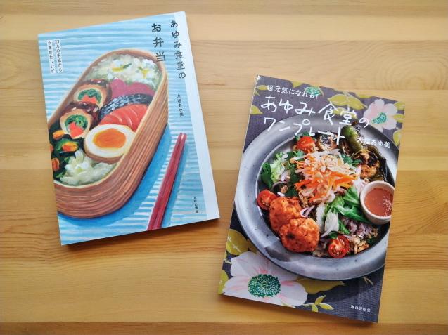元気になれる食堂☆_f0147585_14475587.jpg