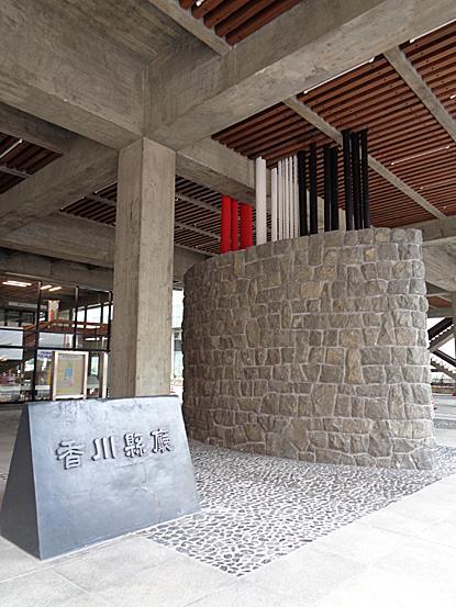 香川県庁舎_e0066586_07290421.jpg
