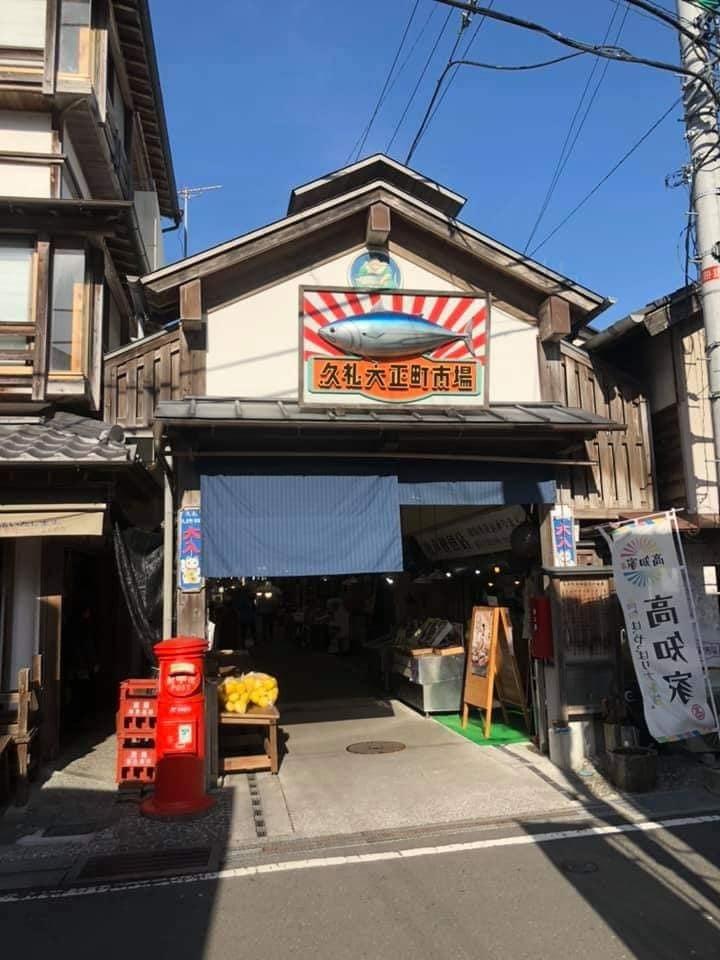 高知愛媛三好道場で一番の人気を誇る、船井師範代の投稿発見。_c0186691_09531447.jpg