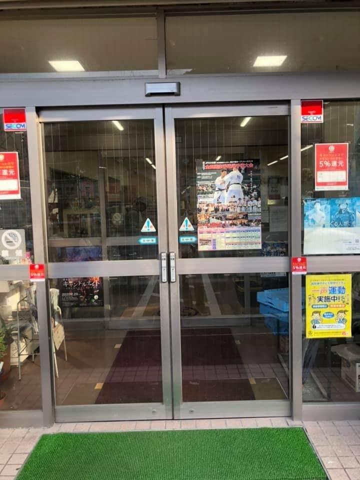 高知愛媛三好道場で一番の人気を誇る、船井師範代の投稿発見。_c0186691_09550711.jpg