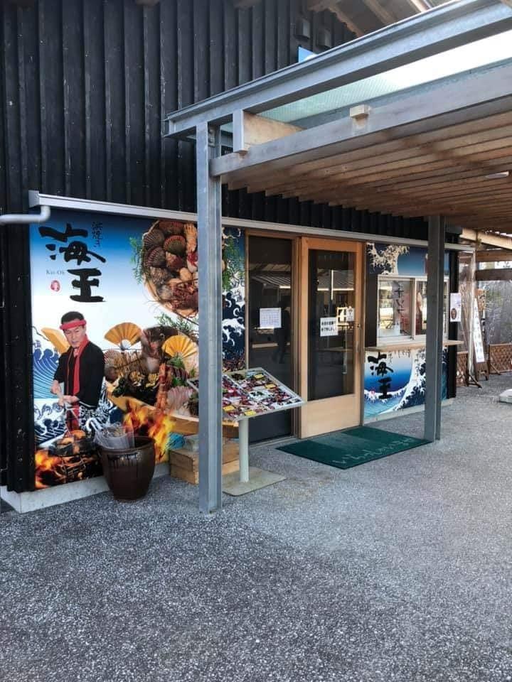 高知愛媛三好道場で一番の人気を誇る、船井師範代の投稿発見。_c0186691_09555402.jpg