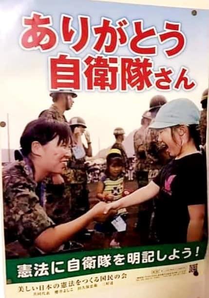 高知愛媛三好道場で一番の人気を誇る、船井師範代の投稿発見。_c0186691_09561088.jpg