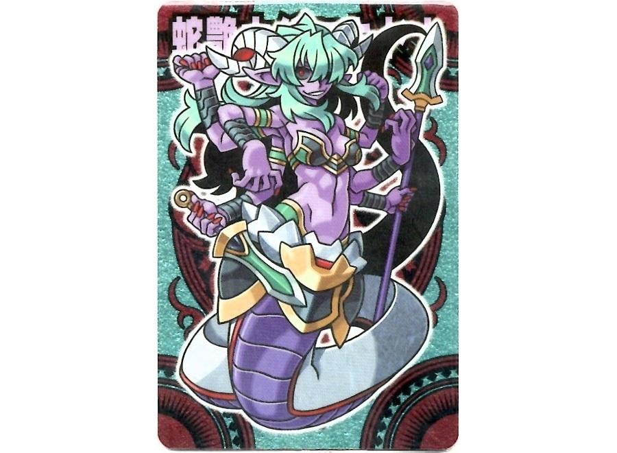 【神羅無限雑記#5】異色肌美女、それは神羅が築いた最強の文化!!_f0205396_11002636.jpg