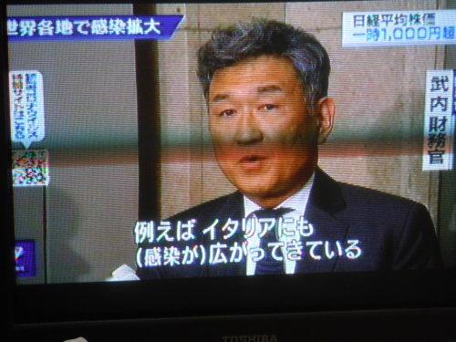 道教委 全小中学校の休校を検討_b0398201_02013103.jpg
