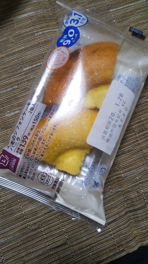 大麦のシフォンケーキバニラ_f0076001_23351968.jpg