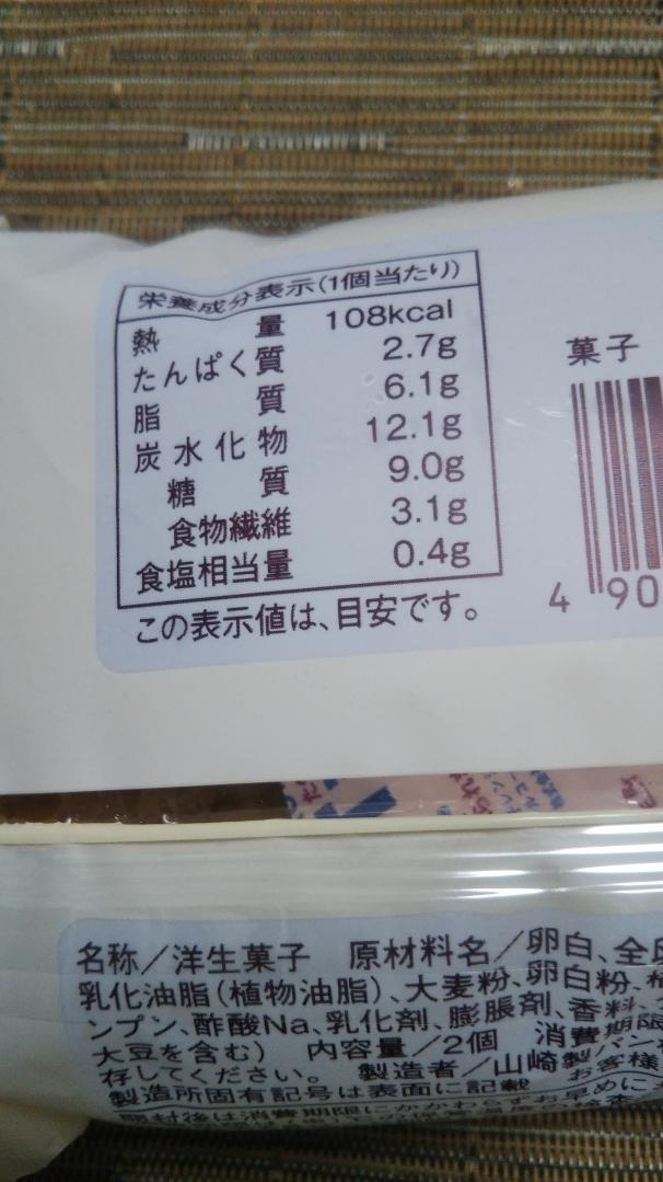大麦のシフォンケーキバニラ_f0076001_23352905.jpg