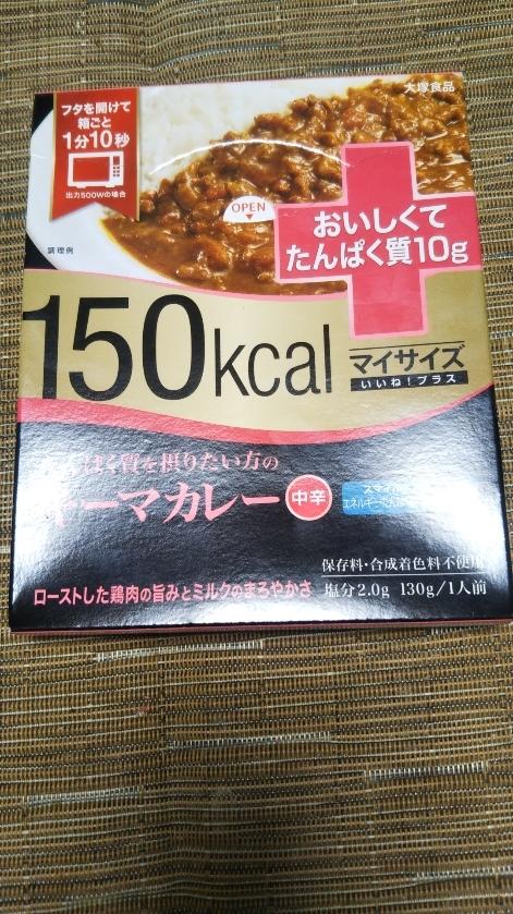 たんぱく質を摂りたい方のキーマカレー_f0076001_23382577.jpg