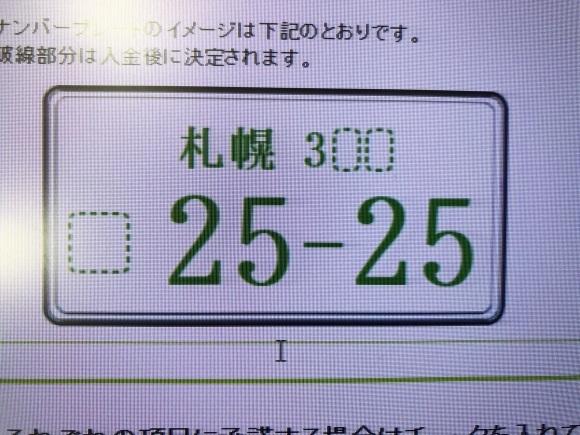 2月27日(木)本店ブログ♩GMCユーコンデナリ XL あります♡ ランクル ハマー アルファード_b0127002_19391680.jpg