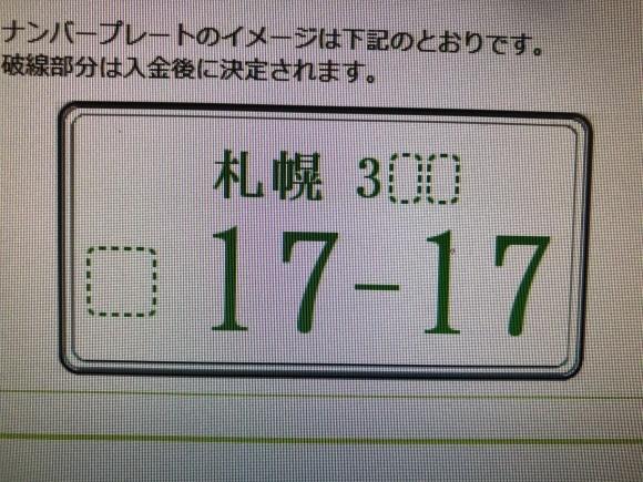 2月27日(木)本店ブログ♩GMCユーコンデナリ XL あります♡ ランクル ハマー アルファード_b0127002_19395028.jpg