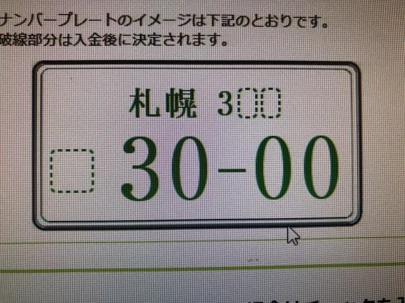 2月27日(木)本店ブログ♩GMCユーコンデナリ XL あります♡ ランクル ハマー アルファード_b0127002_19400514.jpg