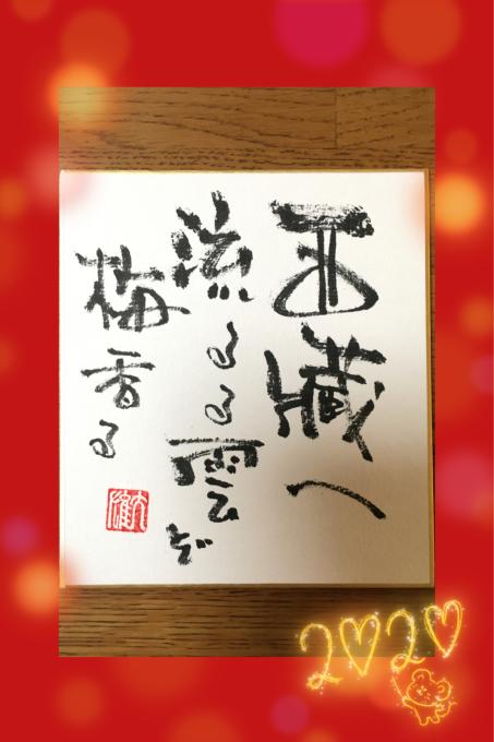 短歌と俳句の違い…初めて分かりました💦_c0162404_13014305.jpg