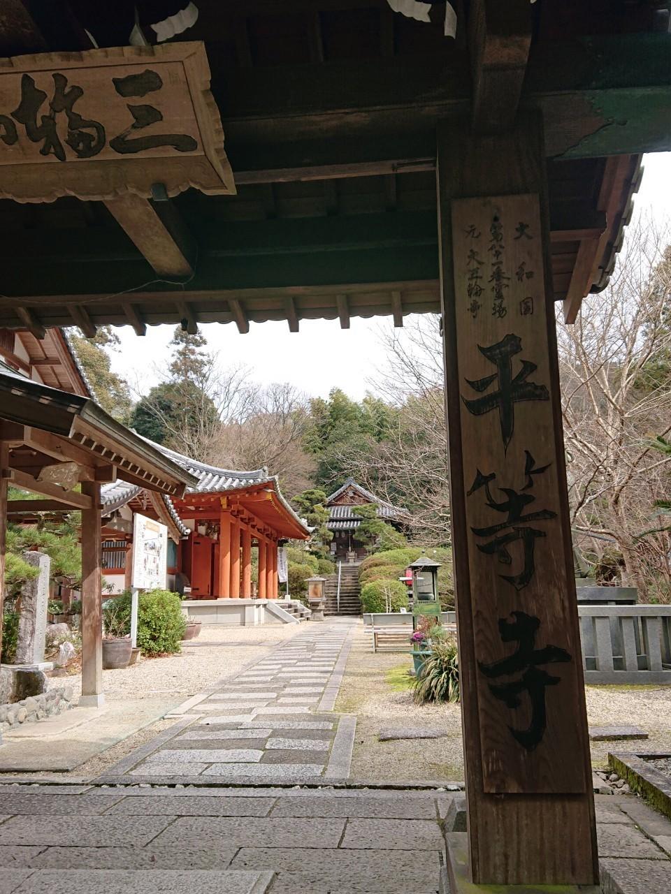 大神神社(おおみわじんじゃ)奈良県桜井市_a0122205_17125960.jpg