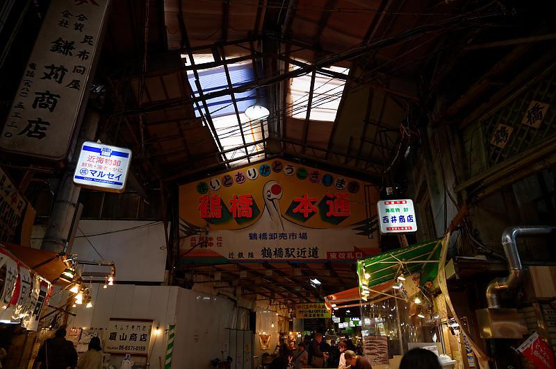 雨の鶴橋寸景 其の一_f0032011_20173143.jpg