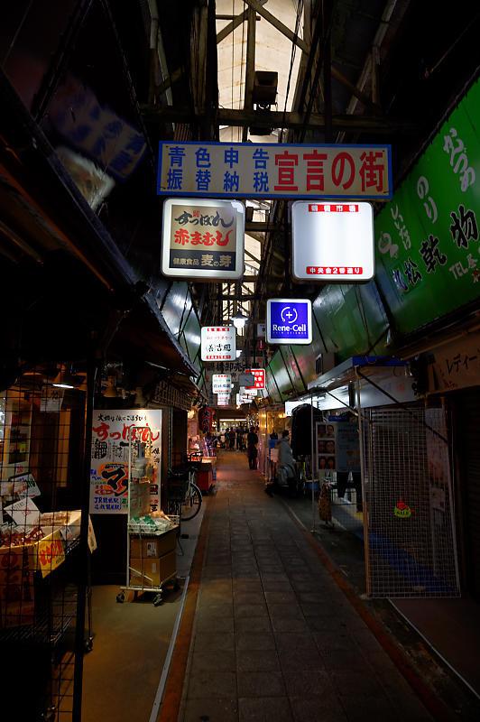 雨の鶴橋寸景 其の一_f0032011_20253880.jpg