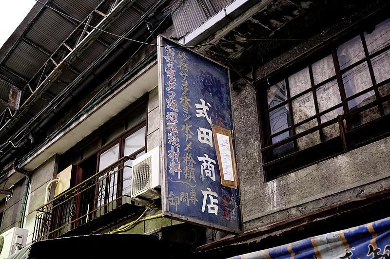 雨の鶴橋寸景 其の二_f0032011_21125272.jpg