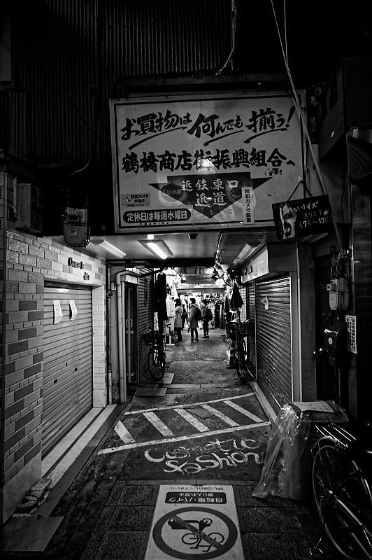 雨の鶴橋寸景 其の二_f0032011_21141648.jpg