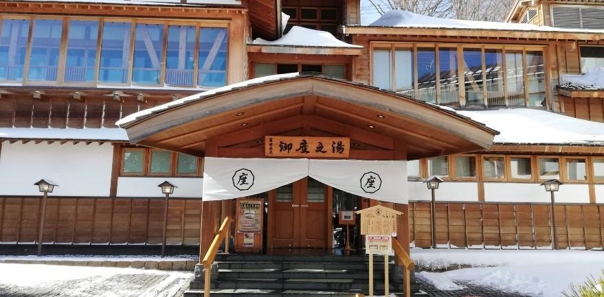eスポーツの祭典第3回湯桶杯が2月11日、草津温泉で開催。日本代表プロプレイヤーのMayageka選手が優勝_b0229012_10065201.jpg