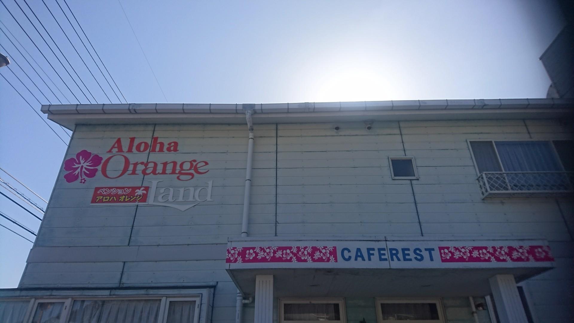 ギャング丼ツーリング行ってきました!(二年ぶり)_c0090412_20344684.jpg