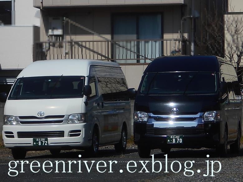 だいだいみやび東京車庫_e0004218_844957.jpg