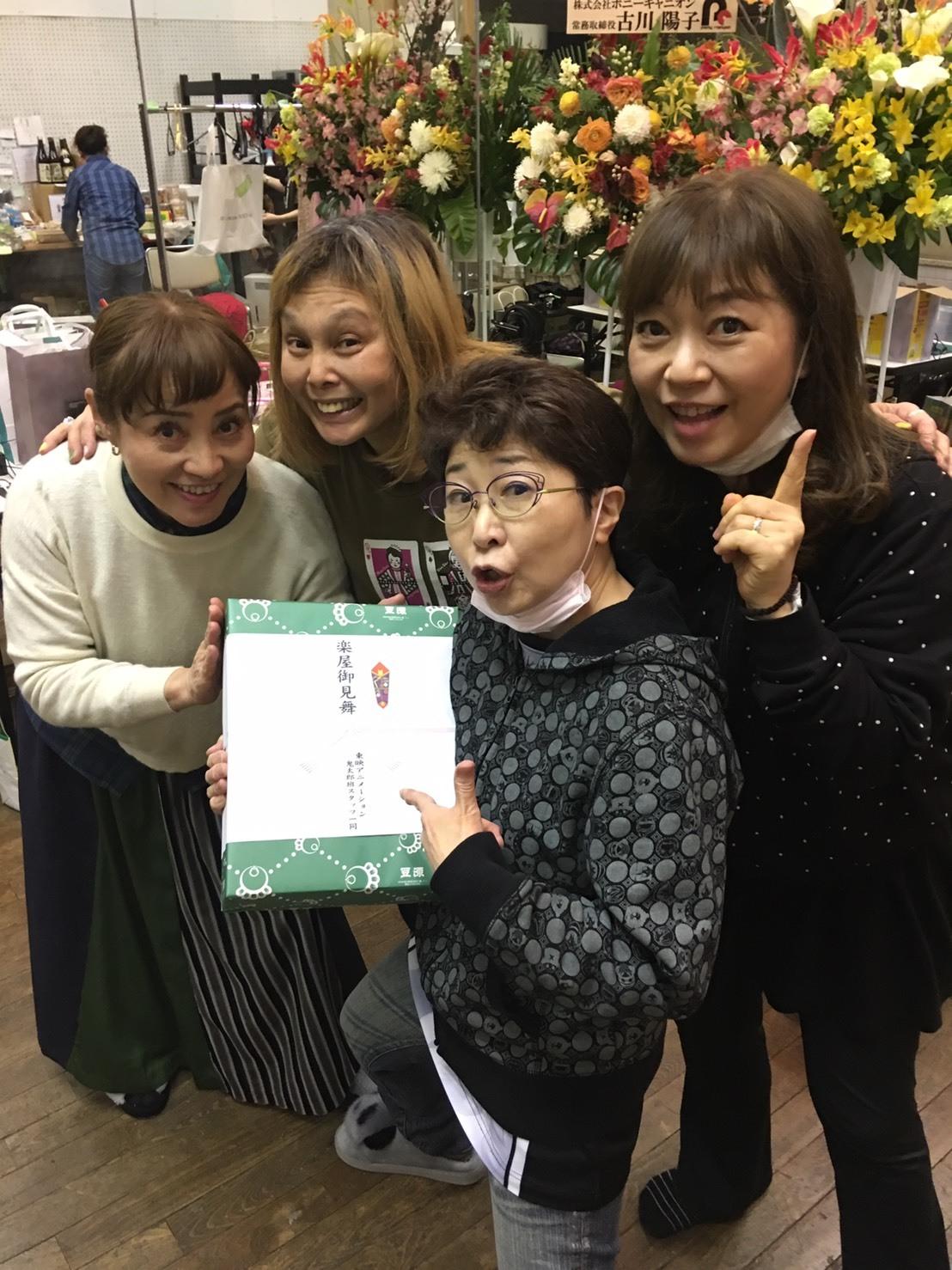 東映ゲゲゲプロデューサーチーム_a0163623_00133654.jpg