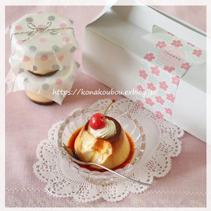 3月のお菓子・懐かしプリン_a0392423_23075051.jpg