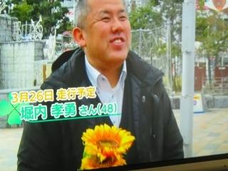NHK・あさイチで_e0030924_10363959.jpg