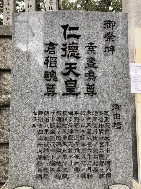 「日本を無税国家に」実現させるもの_b0409627_13223739.jpg
